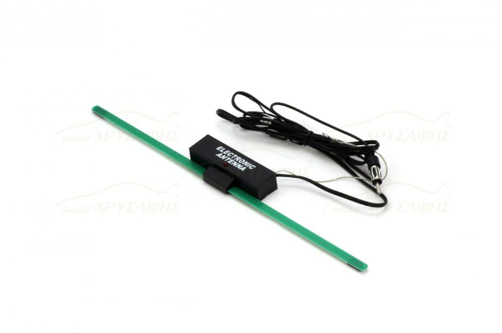 Car Antenna with Amplifier electronic | Auto Chrissafis